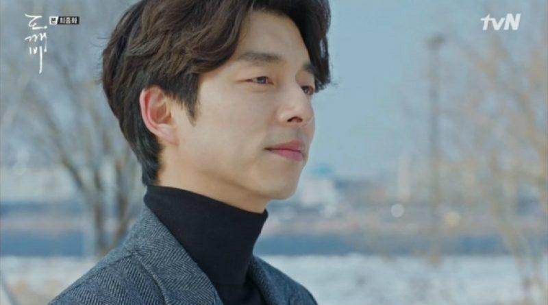 Gong Yoo dan Park Bo Gum akan segera syuting untuk film terbarunya, Seo Bok (dok. tvn)