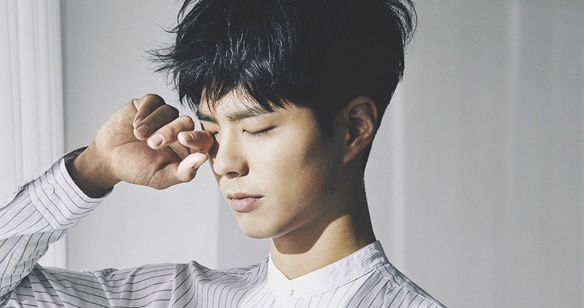 Will the 'Park Bo Gum Syndrome' Continue in Movies?