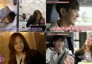 'Candy In My Ears 2' Lee Joon Ki Falls For Park Min Young's 'Lovely Call'