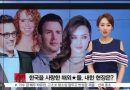 The List of Hollywood Stars who Have Visited Korea
