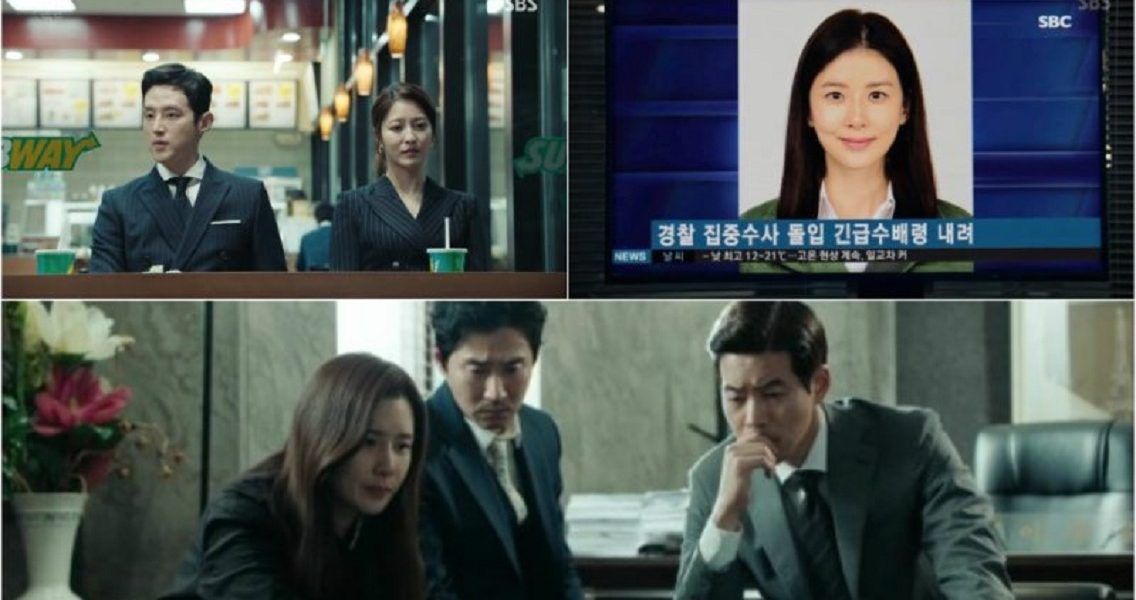 'Whisper', Lee Bo Young Has Ji Sung's Traits in 'Defendant'?