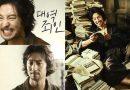 Lee Je Hoon's Overflowing Visual in 'Park Yeol'