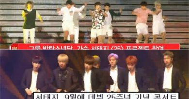 BTS Will Take Part in Seo Taiji's 25th Debut Anniversary