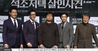 The Press Conference of Go Soo and Kim Joo Hyuk's New Movie, 'Tooth and Nail'