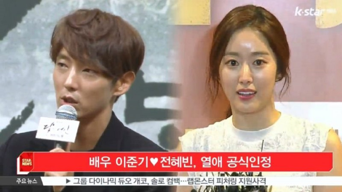 Bin lee joon hye still jeon gi dating Lee Joon