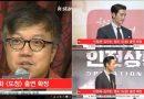 Lee Jung Jae and kim Woo Bin to Collaborate in 'Wiretap'