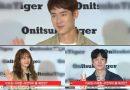 Lee Yo Won, Lee Je Hoon, and Yoo Yeon Seok's Spring Look