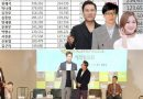 Lee Sang Min, Yoo Jae Suk, and Park Na Rae Top May Brand Reputation Ranking
