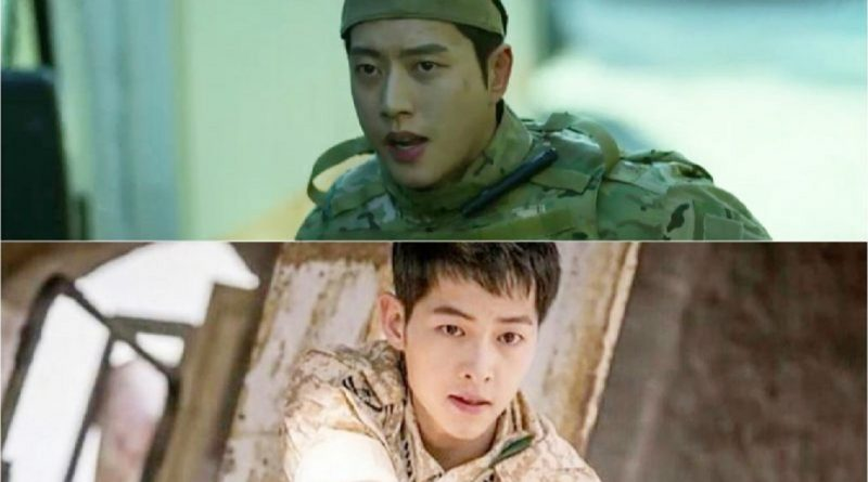 descendcents of the sun actor captan shijen