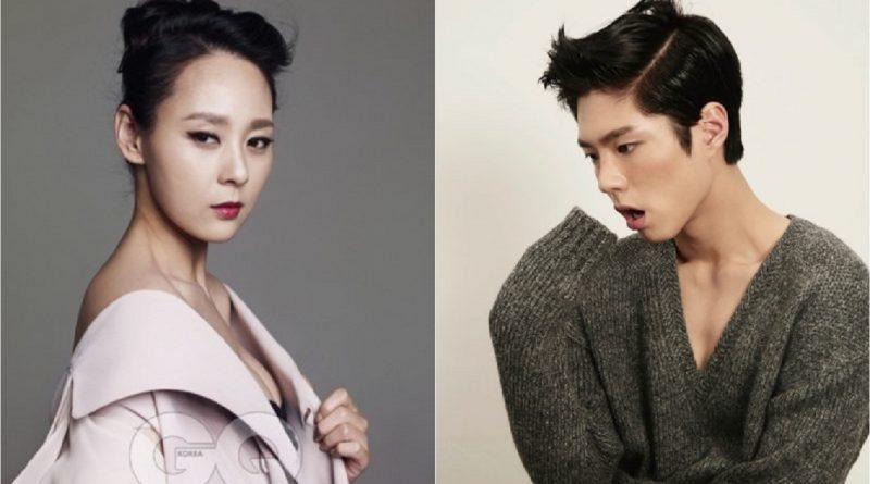 Jeon Mi Seon Talks About Park ...