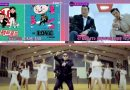 PSY's Album is Full of Collaboration with Fellow Top Stars