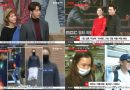 Korean Celebrity Couples' Masks Fashion