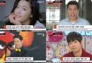Korean Celebrities' Investment Stories