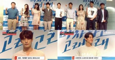 'Blue Busking' Press Conference