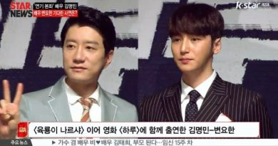 Kim Myung Min and Byun Yo Han in 'A Day' Press Conference