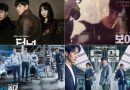 Will 'Duel' Strengthen OCN's Status as a TV Channel with Solidly Unique Dramas?