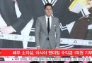 So Ji Sub Donated 100 Million Won from the Profit of His Fan Meeting
