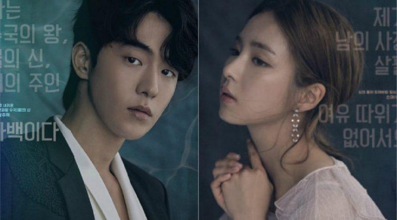 Jung joon hyuk and shin se kyung dating