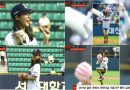 Kim Sae Ron Returns as a Baseball Goddess of Victory After 6 Years