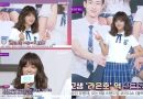 Kim Se Jeong Challenges Herself to Acting in a New Drama, 'School 2017'