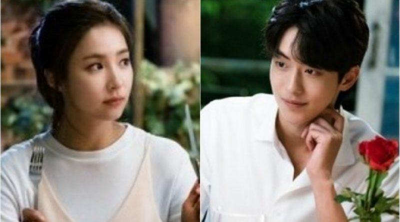 Shin se kyung boyfriend