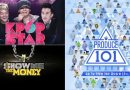[RANK AND TALK] 3 Most Prestigious Talent Search Shows in South Korea