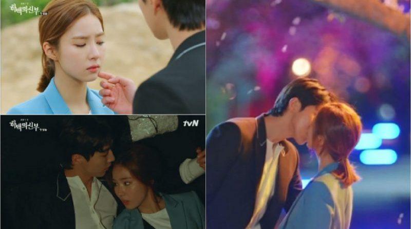 Jonghyun se kyung dating sites