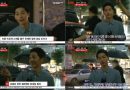 Song Joong Ki's First Interview After Marriage News
