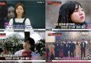An Interview with 'The Villainness' Actress, Son Min Ji