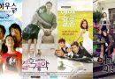 [RANK AND TALK] 4 Contract-Marriage Themed Dramas
