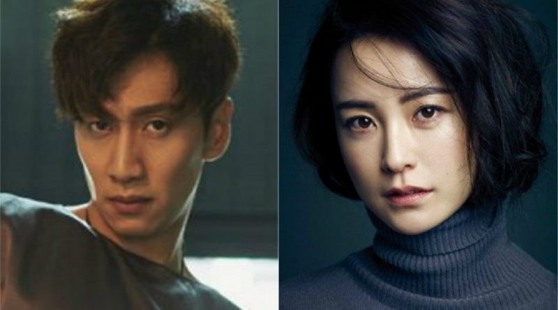 Jung Yu Mi and Lee Kwang Soo Are Confirmed to Appear in 'Live' Drama