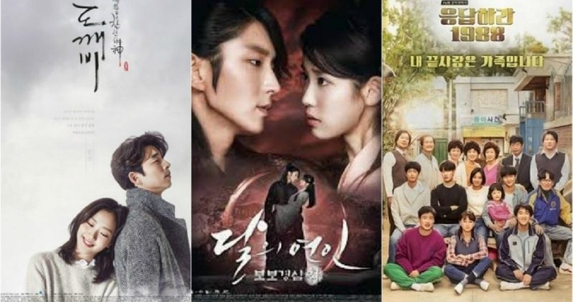 3 Most Memorable Quotes From Korean Dramas