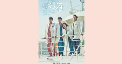 'Hospital Ship' Releases Posters of Ha Ji Won and Kang Min Hyuk