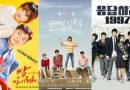 [RANK AND TALK] 3 Top 'Best Friends to Lovers' Stories in Korean Dramas