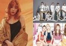 EXO, Taeyeon, and Mamamoo Confirmed to Attend 2017 Asia Song Festival With Leeteuk and Jackson As the MCs