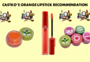 3 Best Orange Lipsticks For Your Fresh Look