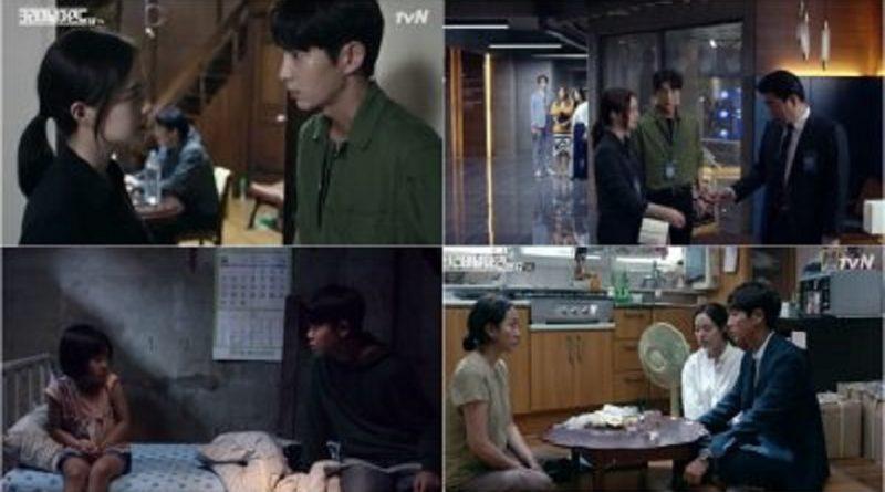 Criminal Mind 'Lee Joon Gi y la investigación de Moon Chae Won no se ejecutan sin problemas, ¿Pueden salvar a los niños secuestrados? 3-11-800x445