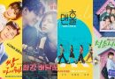 'Fight for My Way', 'Manhole', 'Strongest Deliveryman, and 'Age of Youth 2' Depict the Reason Why Youth is the Best Moment in Life
