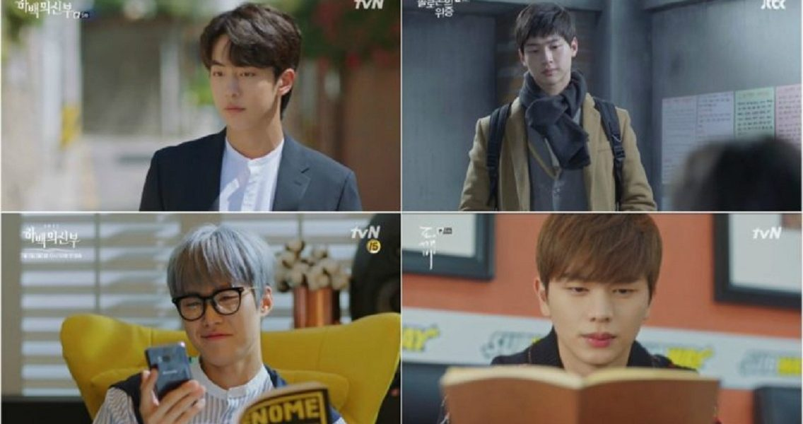 4 Actors That Are Predicted to Become the Next Top Hallyu Stars