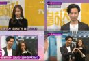 Kim Nam Gil and Kim Ah Joong are Back with 'Live Up to Your Name'