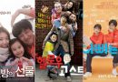 3 Parents and Children Stories in Korean Movies
