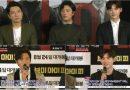 Jang Dong Gun, Kim Myung Min, Park Hee Soon, and Lee Jong Suk's Cool Chemistry in 'VIP'