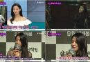 Seolhyun Challenged Herself in Her 2nd Movie  'A Murderer's Guide to Memorization'
