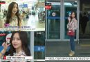 Kim So Hyun Is Spotted With Her Airport Fashion at Incheon Airport, Going to Bangkok, Thailand