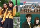 [RANK AND TALK] 7 Korean Celebrities Who Were Classmates At School