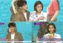 Kim Jae Joong and UEE's Transformation on 'Manhole: Feel So Good'