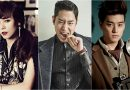 5 KPOP Idols Who Have Been Married