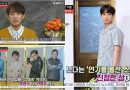 Lee Joon Discusse The Importants Points to Take Female Audiences' Heart