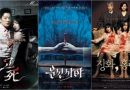 [RANK AND TALK] 3 South Korean Horror Movies