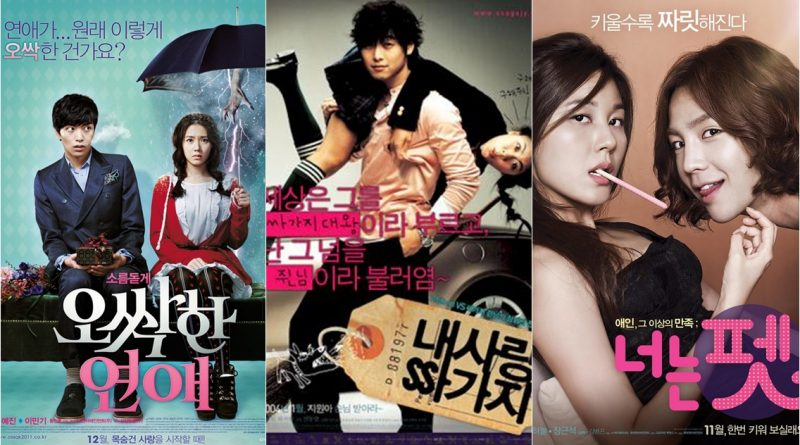 5 Korean Romantic Comedy Movies – CastKo